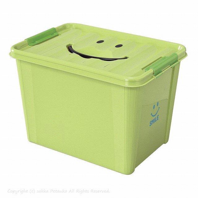 収納ボックス|スマイル(グリーン色/Lサ...