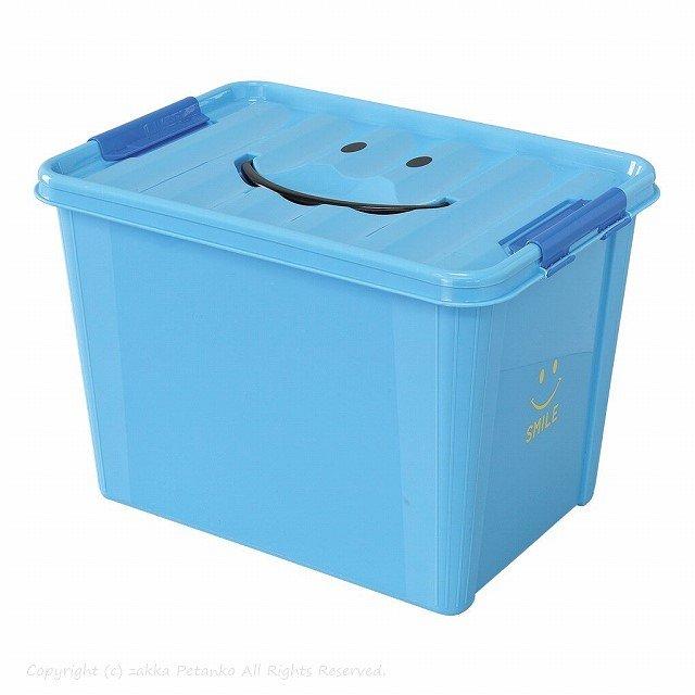収納ボックス|スマイル(ブルー色/Lサイズ)