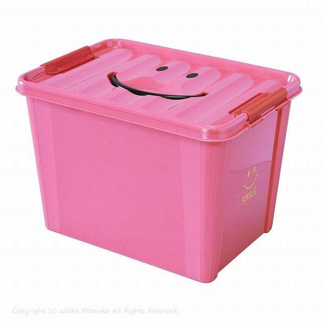 収納ボックス|スマイル(ピンク色/Lサイズ)