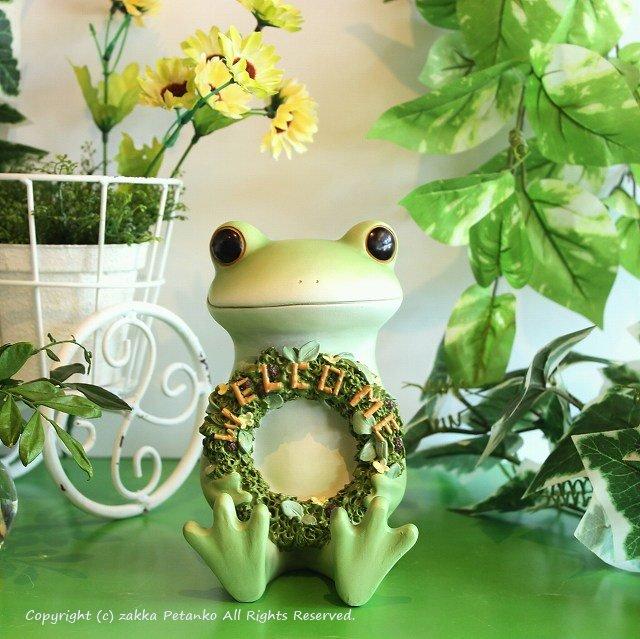 巨大カエル|置物(お座りWelcome編)