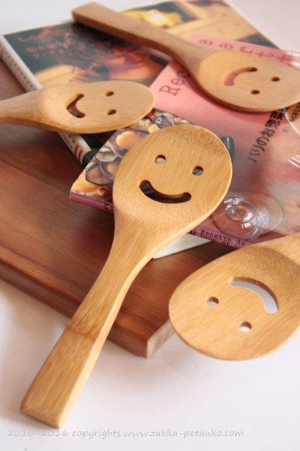 しゃもじ(スマイル)|木製調理器具