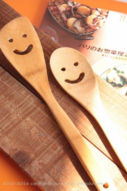 スプーン&ヘラ(スマイル)|木製調理器具(2個セット)