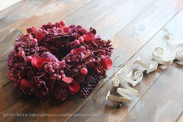フラワーリース(Φ24cm)|深紅色