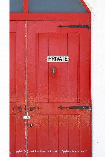 サインプレート PRIVATE