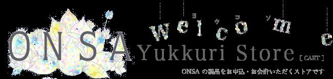 OFFICE ONSA | ONSA Yukkuri Store[ CART ]