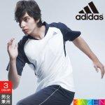 ★在庫限り★【カゼン】アディダス(adidas) 男女兼用スクラブ((A)SMS122)