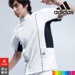 ★在庫限り★【カゼン】アディダス(adidas) 男女兼用ジャケット(半袖)[SMS620] 3色展開