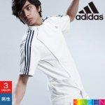 ★在庫限り★【カゼン】アディダス(adidas)男性用ジャケット(半袖)[SMS601] 3色展開