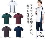 【MIZUNO】スクラブ(男性用)(MZ-0111)
