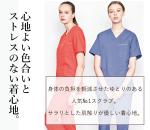 【MIZUNO】スクラブ(男女兼用)(MZ-0018)