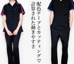 【MIZUNO】スクラブパンツ(男女兼用)(MZ-0091)