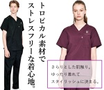 【MIZUNO】スクラブ(男女兼用)(MZ-0021)