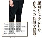 【MIZUNO】スクラブパンツ(男女兼用)(MZ-0022)