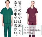 【MIZUNO】スクラブ(男女兼用)(MZ-0051)