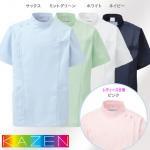 【カゼン】スポーティ半袖KC【メンズ】【レディース】(アレニエ253-263)