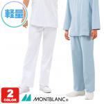 【モンブラン】メンズ軽量ニットパンツ(72-1141-43)
