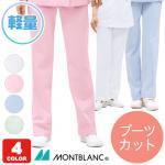 【モンブラン】レディース軽量ニットパンツ(73-1091-97)