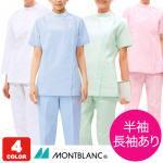 【モンブラン】レディースケーシー白衣・半袖・長袖(72-351-58)