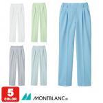 【モンブラン】メンズパンツ(52-742-46)