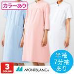 【モンブラン】マタニティワンピース・半袖・7分袖(73-021-26)