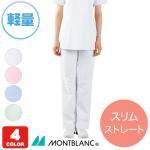 【モンブラン】レディース軽量ニットパンツ(73-1061-67)