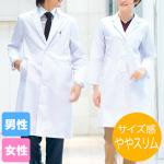 【FOLK】男性用シングル診察衣(長袖)[1530PO]  女性用シングル診察衣(長袖)[2530PO]  1色展開