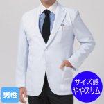 ★在庫限り★【FOLK】男性用シングルジャケット[1011TW-1] 1色展開