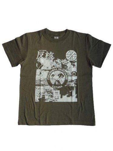 CATANA / FUKUSHIMA-NIGHTMARE T-Shirts - KHAKI