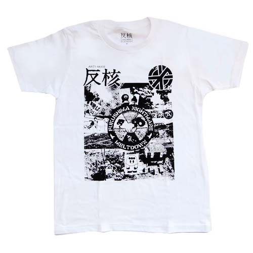 CATANA /  Fukushima Nightmare Tee -