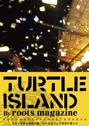 TURTLE ISLAND By roots magazine