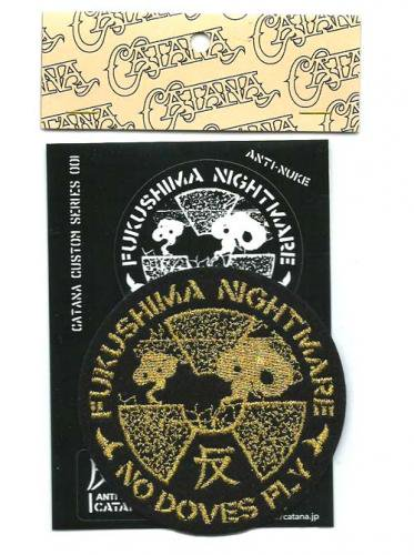 CATANA / FUKUSHIMA NIGHTMARE Woven Patch - GOLD