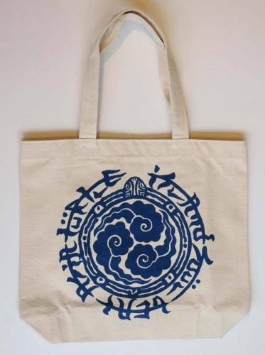 TURTLE ISLAND / New Logo TOTE BAG - WHITE