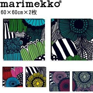 マリメッコ ファブリックパネル シィールトラプータルハ(Siirtolapuutarha)600×600×2枚【北欧雑貨/北欧生…