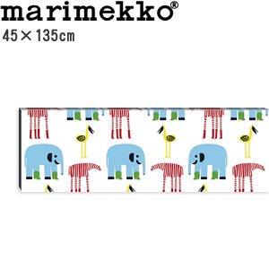 マリメッコ ファブリックパネル カルクマトカ(Karkumatka)450×1350【北欧雑貨/北欧生地】