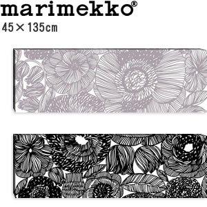 マリメッコ ファブリックパネル クルイェンポルヴィ(KURJENPOLVI)450×1350【北欧雑貨/北欧生地】