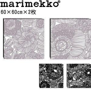 マリメッコ ファブリックパネル クルイェンポルヴィ(KURJENPOLVI)600×600×2枚【北欧雑貨/北欧生地】