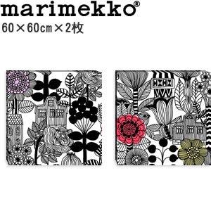マリメッコ ファブリックパネル リントゥコト(Lintukoto)600×600×2枚【北欧雑貨/北欧生地】
