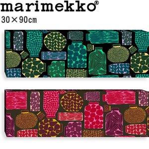 マリメッコ ファブリックパネル ピエニ プルヌッカ(Pieni Purnukka)300×900【北欧雑貨/北欧生地】