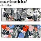 マリメッコ ファブリックパネル カスヴ(Kasvu)450×1350【北欧雑貨/北欧生地】