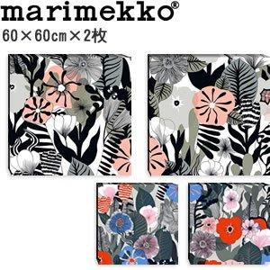 マリメッコ ファブリックパネル カスヴ(Kasvu)600×600×2枚【北欧雑貨/北欧生地】