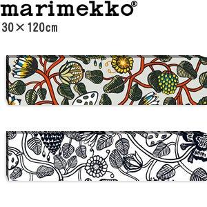 マリメッコ ファブリックパネル ティアラ(Tiara)300×1200【北欧雑貨/北欧生地】