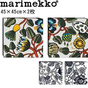 マリメッコ ファブリックパネル ティアラ(Tiara)450×450×2枚【北欧雑貨】