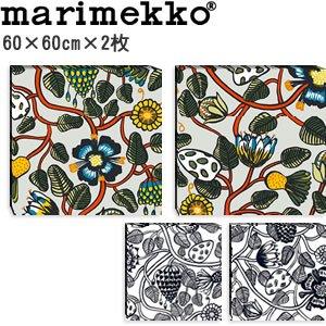 マリメッコ ファブリックパネル ティアラ(Tiara)600×600×2枚【北欧雑貨】