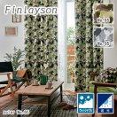 フィンレイソン(Finlayson)遮光カーテン ユッシ(Jussi)1枚入【北欧インテリア】の商品写真
