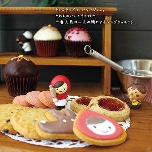 デコレ(DECOLE)オトギッコ(otogicco)マスコットシングル クッキング【置物】