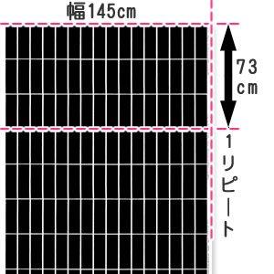 マリメッコ(marimekko)ファブリック(生地)ティーリスキヴィ(Tiiliskivi)【10cm単位販売】