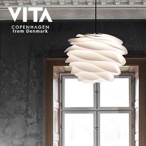 ヴィータ(VITA)ペンダントライト カルミナ(Carmina)【北欧/おしゃれ】