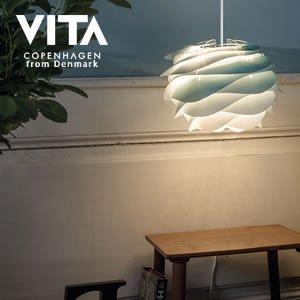 ヴィータ(VITA)ライト カルミナ ミニ(Carmina mini)【北欧/おしゃれ】