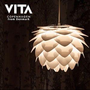 ヴィータ(VITA)ライト シルヴィア ミニ(Silvia mini)【北欧/おしゃれ】