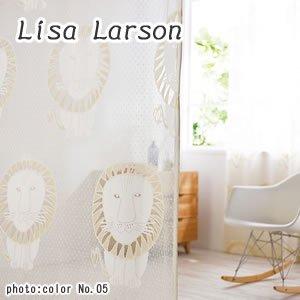 リサ・ラーソン(Lisa Larson)レースカーテン ライオン 1枚入【おしゃれ/北欧インテリア】